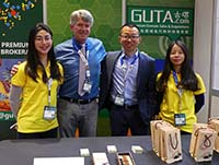 Guta team attended NamesCon 2018